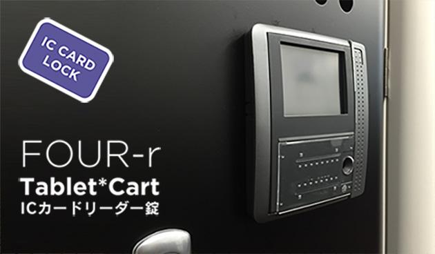 Usb-haco10 synchronize + charge usb hub