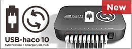 USB-haco10(ユーエスビーハコテン)