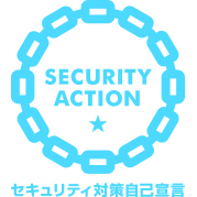 security_action_hitotsuboshi.jpg